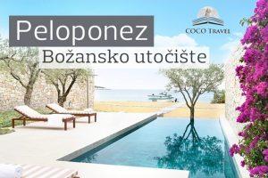 Peloponez promocija - 11 dana/10 noći već od 290 €! Iskoristite najveće popuste, rezervišite hotel po najboljoj ceni i uživajte u božanskom Peloponezu.