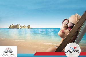Turska promocija - 11 dana/10 noći već od 592€! Paket aranžman sa najnižom cenom. Iskoristite ovu ponudu i rezervišite svoje putovanje iz snova!